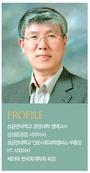 [인터뷰] 송인만(69 경영) 경영대학 명예 교수 , '회계학의 대부...32년간 후학양성 외길'