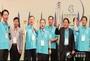 [제12회 아시아연합동문회 정기총회] 아시아 동문들 베트남 집결 '화합의 장'