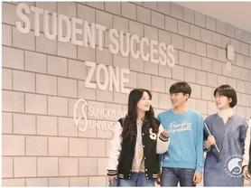 SKKU '학생 성공시대'를 열다
