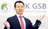 SKK GSB,국내 유일 '세계 100大 MBA' 선정