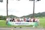 경영전문대학원 골프대회 개최