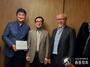 성균체육회 '2020 성균체육인의 밤' 개최