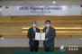 SKK GSB·한국 3M, 비즈니스 과제 컨설팅 협력