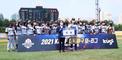 2021 KUSF 대학야구 U-리그 왕중왕전 우승